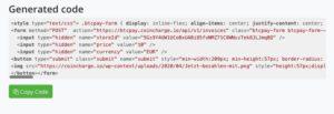 Bezahlbutton HTML Code